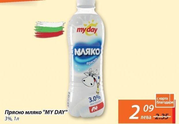 Прясно мляко в T MARKET