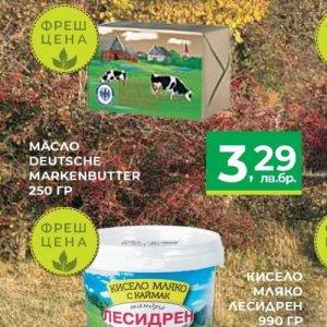 Масло deutsche markenbutter Deutsche Markenbutter в Фреш маркет