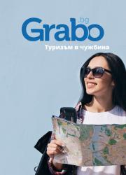 Grabo.bg