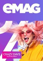 Брошура eMAG Плевен