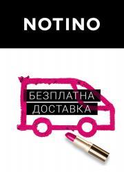 Брошура Notino.bg
