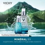 Брошура VICHY