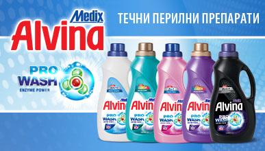 Medix Alvina Pro Wash