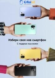 Брошура Ofisitel Пирдоп
