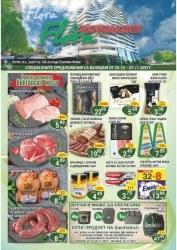 Брошура Супермаркет Flora