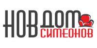 Нов дом Симеонов