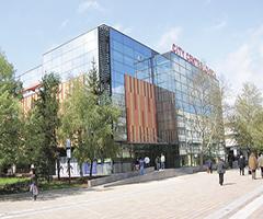 City Centre Lovech