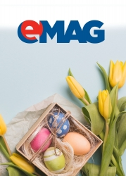 Брошура eMAG Девня