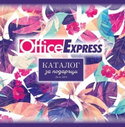 Брошура Office Express
