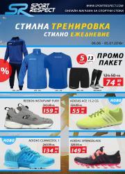 Брошура SportRespect.com Велики Преслав