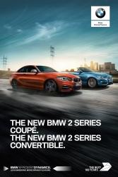 Брошура BMW