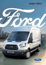 Брошура Ford