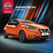 Брошура Nissan