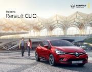 Брошура Renault