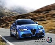 Брошура Alfa Romeo
