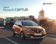 Брошура Renault Ловеч