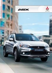 Брошура Mitsubishi Ловеч