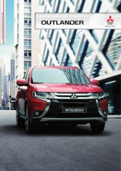 Брошура Mitsubishi Камено