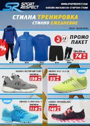 Брошура SportRespect.com Ихтиман