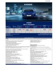 Брошура Toyota
