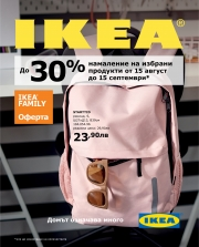 Брошура ИКЕА Ахтопол