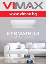 vimax.bg
