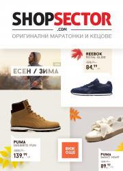 Брошура ShopSector.com