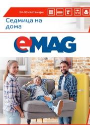 Брошура eMAG
