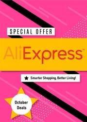 Брошура AliExpress Ямбол