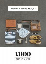 Брошура Vodo.bg