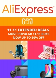 Брошура AliExpress Силистра