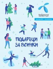 Брошура Теленор