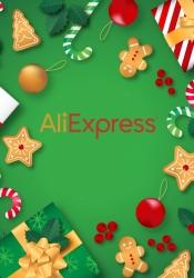 Брошура AliExpress Златица