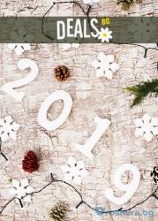 Брошура Deals.bg