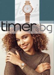 Брошура Timer.bg