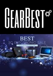 Брошура Gearbest