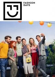 Брошура Fashion Days Левски