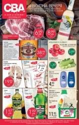 Брошура Супермаркети CBA Тервел