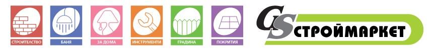 Брошура  София