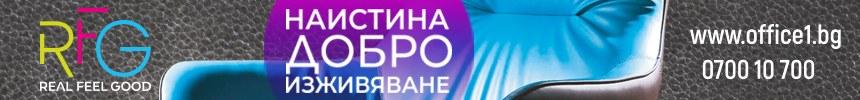 Брошура  Силистра