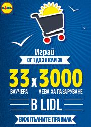 69e908e4e66 Kaufland брошура в Плевен - Виж промо каталога