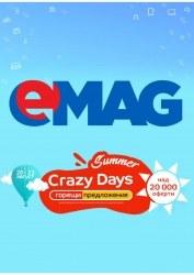 Брошура eMAG Карлово