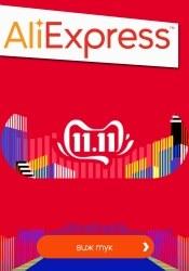 Брошура AliExpress с.Драгижево