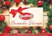 Брошура BulMag Шумен